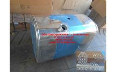 Бак топливный 300литров (D-образный) H фото Тула
