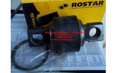 Сайлентблок реактивной штанги V-обр. D=85x54x24, L=133 ROSTAR фото Тула