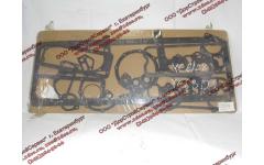 Комплект прокладок на двигатель Yuchai YC6108/YC6B125 фото Тула
